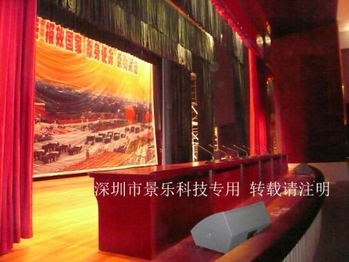 秦岭96169部队|深圳专业音响|梅州雷威音响|深圳议深圳最大别墅被拆图片